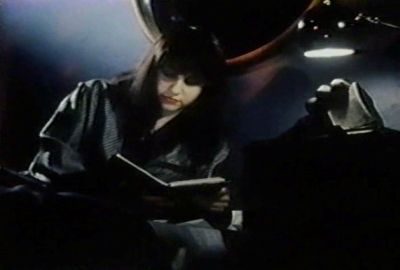 Beth B's Vortex (1982)