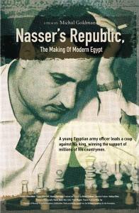 NASSER-FILM-POSTER-03-02